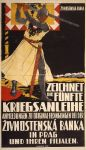 German war bond poster